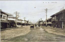 Takikawa181c