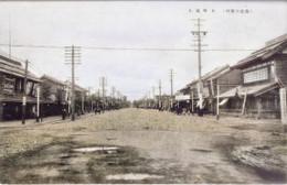 Takikawa182c