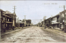 Takikawa183c