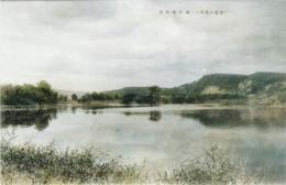 Takikawa184c