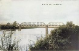 Takikawa186c