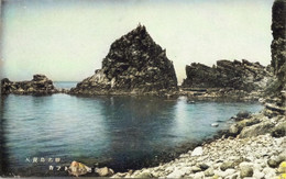 Teuri183c