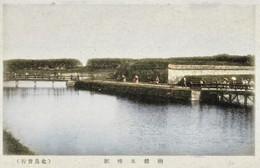 Goryokaku192c