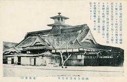 Goryokaku193c