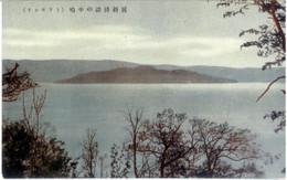 Kucharoko191