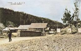 Shikabe184c