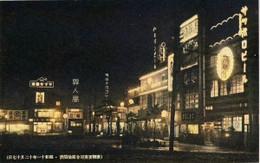 Hakodate186c