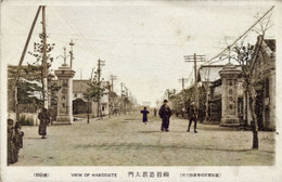 Hakodate189c