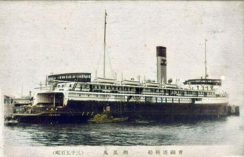 Shohomaru61cc