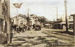 Yunokawa179c