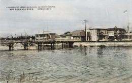 Yunokawa184c