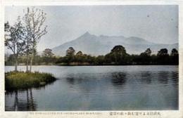 Ohnuma181c