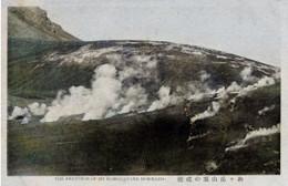 Ohnuma188c
