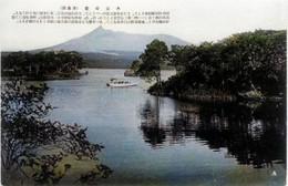 Ohnuma196c