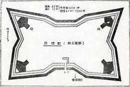 Shiryokaku201