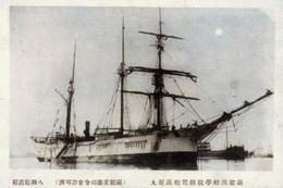Oshyoromaru2c
