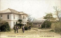 Yunokawa211c