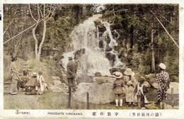 Yunokawa213c