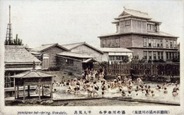 Yunokawa216c