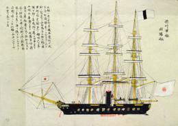Kaiyou238