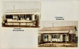 Shiriuchi239