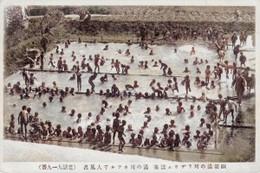 Yunokawa232c