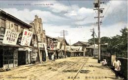 Yunokawa234c