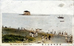 Abashir179c
