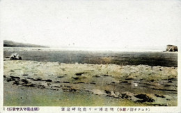 Abashir193c