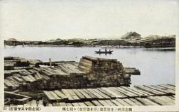 Abashir195c