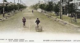 Obihiro160c