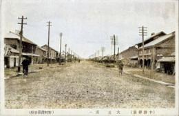 Obihiro171c