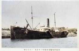 Rumoi214c