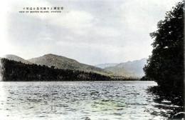 Shikaribetsu172c