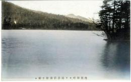 Shikaribetsu182c