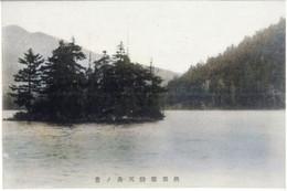 Shikaribetsu183c