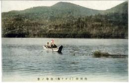 Shikaribetsu185c