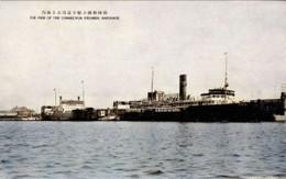 Hakodate252c