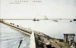 Kushiro161c
