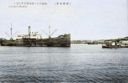Kushiro162c