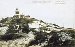 Kushiro163c
