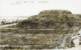 Kushiro164c