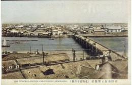 Kushiro168c
