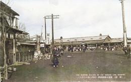 Kushiro182c