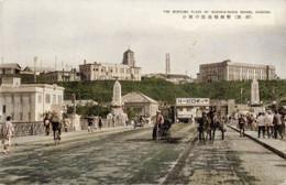 Kushiro188c
