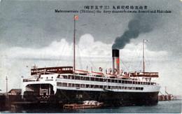 Matsumae251