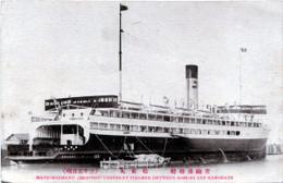Matsumae252