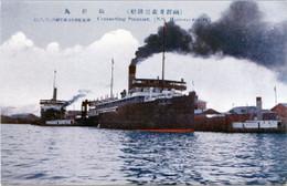 Matsumae253