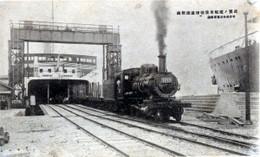 Shohou255