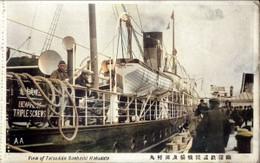 Tamura231c
